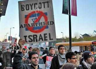 Palestine solidarity activists march in Chicago for boycott, divestment and sanctions (Carole Ramsden | SW)
