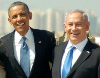 Barack Obama with Israeli Prime Minister Benjamin Netanyahu (Ari Zoldan)