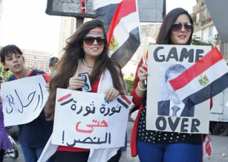 The June 30 demonstrations were the largest since the February 2011 revolution (Zeinab Mohamed)