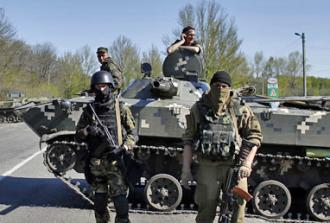 Ukraine army forces carry out operations in the east of the country
