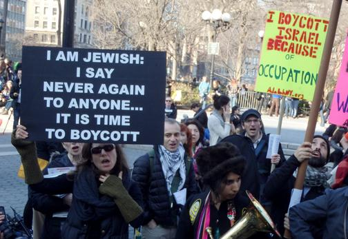 Protesters in New York call for boycotts against Israeli occupation