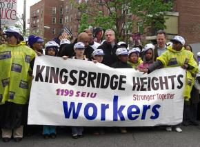 March in support of SEIU1199 members on strike at the Kingsbridge Heights Nursing Home, May 2008