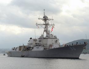 The Navy destroyer USS Bainbridge near the Somali coast
