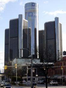 GM corporate headquarters in Detroit