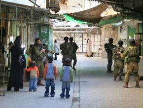 Israel Defense Force soldiers on patrol