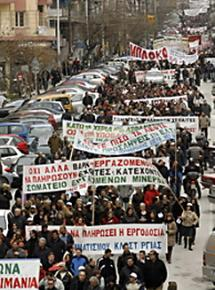 Thousands of workers fill the streets for a demonstration during Greece's one-day general strike