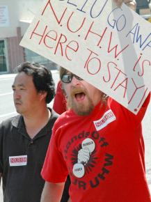 Members of the National Union of Healthcare Workers rally in central California