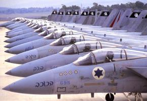 Israeli Air Force F-15 jets