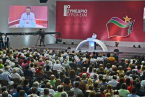Alexis Tsipras addresses the SYRIZA Congress