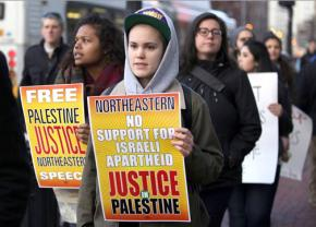 SJP members protest at Northeastern University