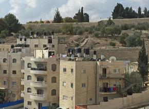 Palestinian homes in East Jerusalem
