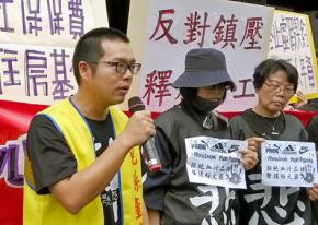 Hong Kong activists hold a support rally for striking workers in Yue Yuen