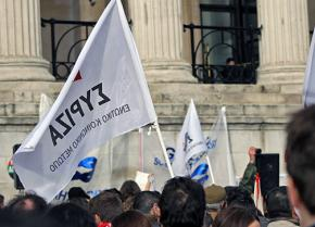 Demonstrating against austerity in front of Greece's parliament