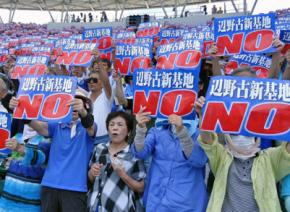 A protest against further U.S. military expansion in Okinawa