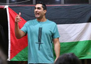 Remi Kanazi performing his poetry