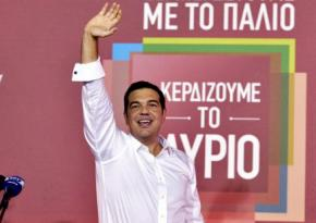 Alexis Tsipras on stage after the election