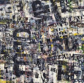 Rostislav Kunovsky, Fenêtres Lettres (2011). Image courtesy www.kunovsky.com
