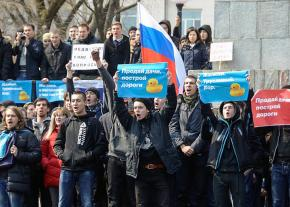 Thousands gathered in Moscow and other Russian cities to protest corruption and inequality