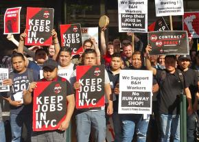 Warehouse workers for B&H Photo rally in Brooklyn in defense of their jobs