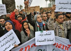 Mass protest erupts in Morocco against government corruption and inequality