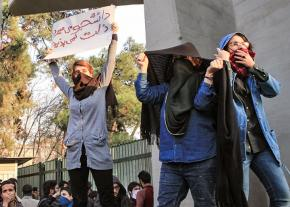 Student protesters join mass demonstrations against the Iranian regime