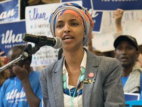 Rep. Ilhan Omar speaks at a campaign rally