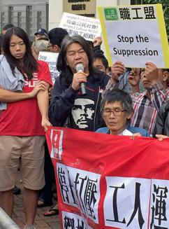 Labor activists in China call for an end to intensifying repression in Guangdong province