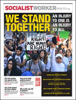 Socialist Worker | May 2017
