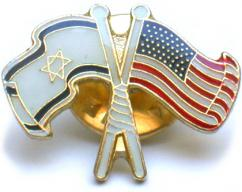 U.S.-Israel flag pin