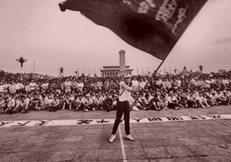 Protesters fill Tiananmen Square in 1989 (Robert Croma)