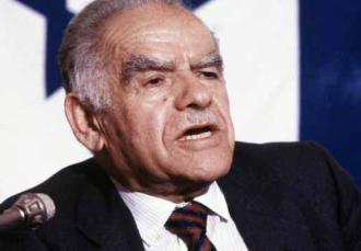 Former Israeli Prime Minister Yitzhak Shamir