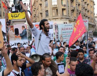 Members of the Revolutionary Socialists join in an anti-Morsi protest last summer (Gigi Ibrahim)