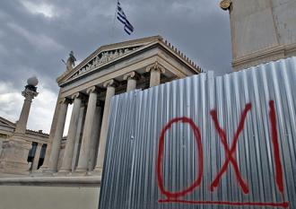 """Supporters of a """"no"""" vote are mobilizing across Greece"""