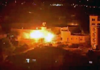 Israeli forces carry out a missile strike on a Palestinian target