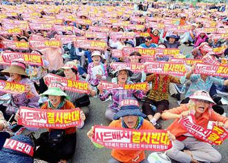 Protesters sit in against plans for a new missile defense system in South Korea