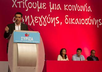 Alexis Tsipras speaks at a SYRIZA conference