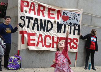 Parents and students show their support for Chicago's teachers outside City Hall (Parents 4 Teachers)
