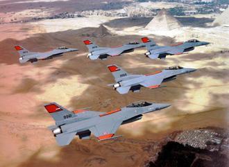 Egyptian warplanes are striking ISIS targets in Libya