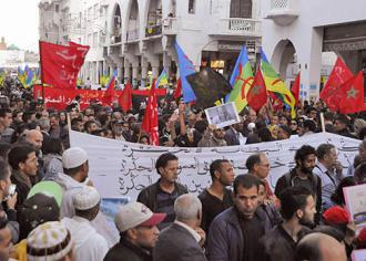 Mass protests erupt in Rabat, Morocco after the killing of fish seller Mouhcine Fikri