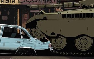 A scene from the animated documentary Waltz with Bashir