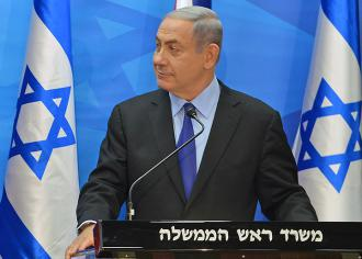 Israeli Prime Minister Benjamin Netanyahu (Foreign and Commonwealth Office)