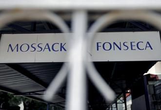 Mossack Fonseca headquarters