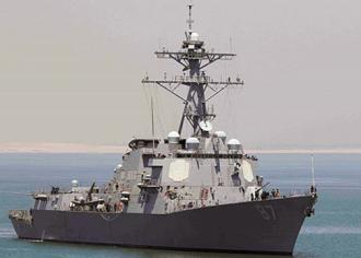 The USS Mason off the coast of Yemen