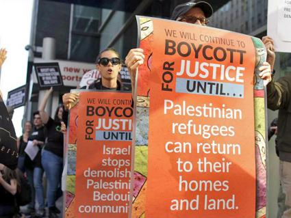 New Yorkers protest Gov. Andrew Cuomo's anti-BDS order (Indybay.org)