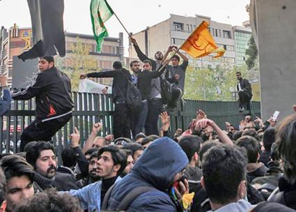 Workers and youth join a wave of anti-government protests in Iran