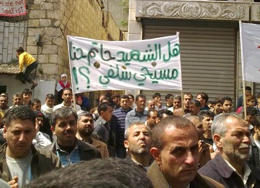 Protesters fill the streets of the Syrian city of Baniyas, calling for Bashar al-Assad to step down