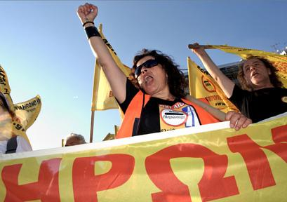 Greek workers on the march ahead of the October 19-20 general strike