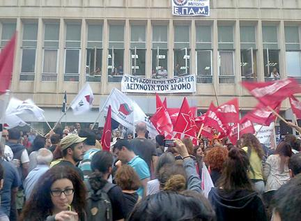 Supporters of the ERT workers' occupation rally outside the headquarters in Athens