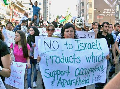Palestine solidarity marchers call for boycotting Israeli products