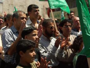 Hamas supporters rally in Ramallah